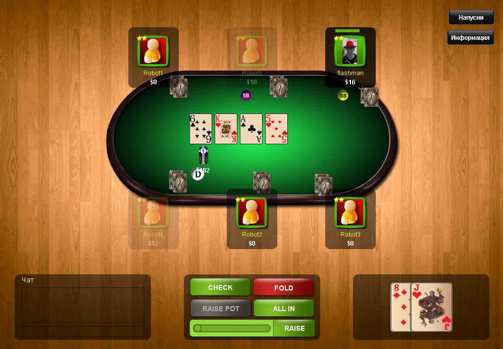 Poker   Board Games Online