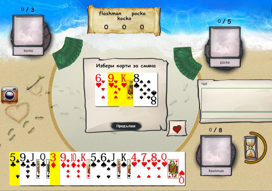 online belote game